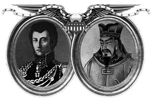 A locket with pictures of both Clausewitz and Sun Tzu